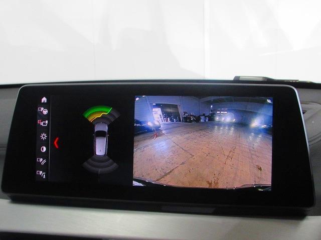 sDrive 18i Mスポーツ 認定中古車 純正ナビ ブラックハーフレザー シートヒーター パワーシート ルームミラー内蔵ETC バックカメラ 障害物センサー 電動リアテールゲート LEDヘッドライト アクティブクルーズコントロール(30枚目)