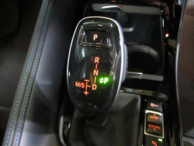 sDrive 18i Mスポーツ 認定中古車 純正ナビ ブラックハーフレザー シートヒーター パワーシート ルームミラー内蔵ETC バックカメラ 障害物センサー 電動リアテールゲート LEDヘッドライト アクティブクルーズコントロール(33枚目)