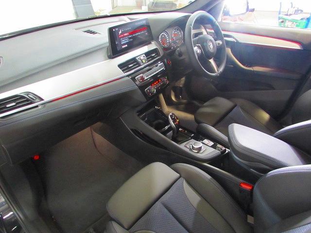 sDrive 18i Mスポーツ 認定中古車 純正ナビ ブラックハーフレザー シートヒーター パワーシート ルームミラー内蔵ETC バックカメラ 障害物センサー 電動リアテールゲート LEDヘッドライト アクティブクルーズコントロール(39枚目)