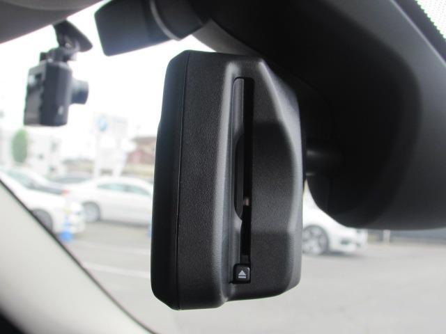 クーパーSD クロスオーバー オール4 認定中古車 弊社下取車 ワンオーナー 禁煙車 純正HDDナビゲーション LEDヘッドライト インテリジェントセーフティー バックカメラ 電動リアテールゲート アイドリングストップ 障害物センサー(25枚目)