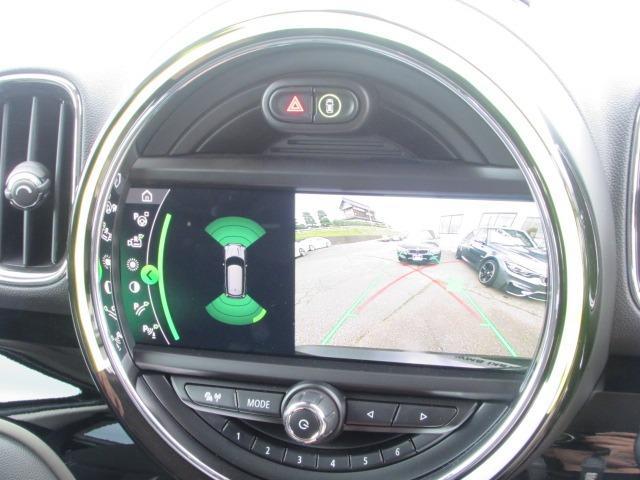 クーパーSD クロスオーバー オール4 認定中古車 弊社下取車 ワンオーナー 禁煙車 純正HDDナビゲーション LEDヘッドライト インテリジェントセーフティー バックカメラ 電動リアテールゲート アイドリングストップ 障害物センサー(29枚目)