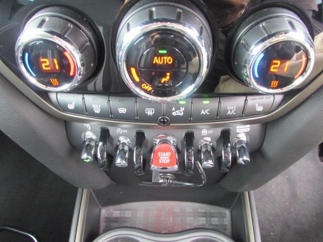 クーパーSD クロスオーバー オール4 認定中古車 弊社下取車 ワンオーナー 禁煙車 純正HDDナビゲーション LEDヘッドライト インテリジェントセーフティー バックカメラ 電動リアテールゲート アイドリングストップ 障害物センサー(31枚目)