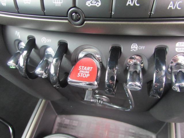 クーパーSD クロスオーバー オール4 認定中古車 弊社下取車 ワンオーナー 禁煙車 純正HDDナビゲーション LEDヘッドライト インテリジェントセーフティー バックカメラ 電動リアテールゲート アイドリングストップ 障害物センサー(32枚目)