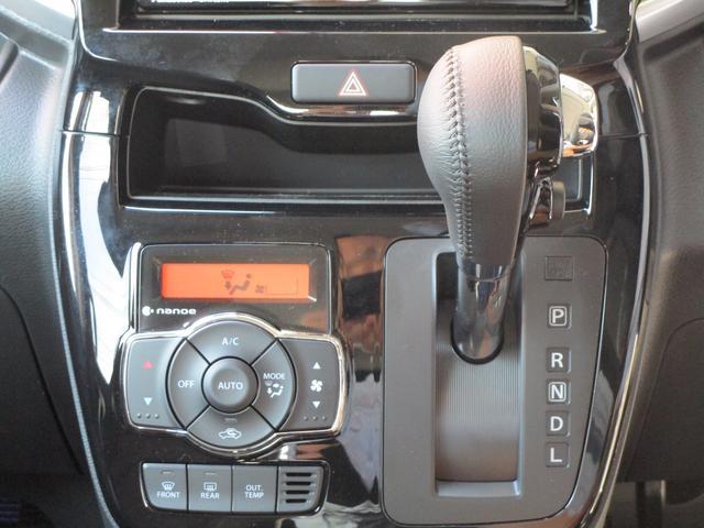 ハイブリッドMV 両側パワースライドドア コーナーセンサー(20枚目)