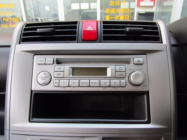 ホンダ ゼスト G 車いす仕様車 4人乗りリヤシート有り 新品フロアマット