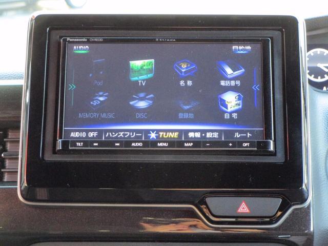 改良型 G・EXターボ ホンダセンシング ナビ Bカメラ(17枚目)