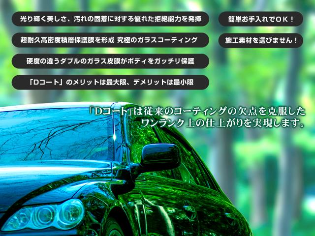 「マツダ」「CX-8」「SUV・クロカン」「茨城県」の中古車13