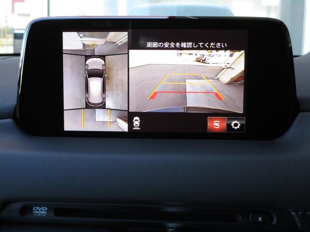 XD エクスクルーシブモード 4WD 360度 BOSE(18枚目)