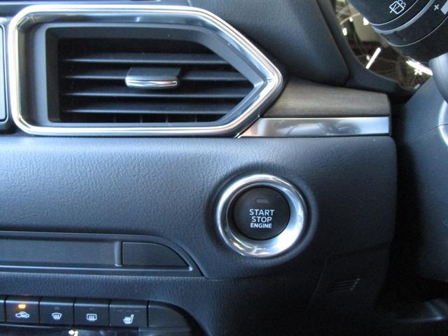 XD エクスクルーシブモード 4WD 360度 BOSE(19枚目)