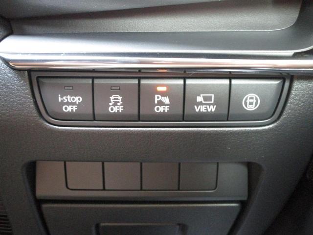 「マツダ」「MAZDA3ファストバック」「コンパクトカー」「茨城県」の中古車32