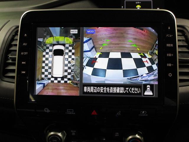 e-パワー HWS V セーフティパックB 10型ナビ(21枚目)