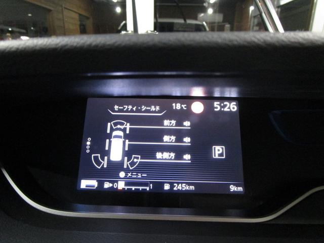 e-パワー HWS V セーフティパックB 10型ナビ(24枚目)