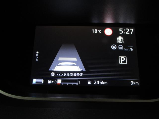 e-パワー HWS V セーフティパックB 10型ナビ(25枚目)