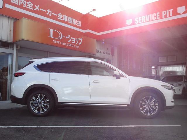 「マツダ」「CX-8」「SUV・クロカン」「茨城県」の中古車8