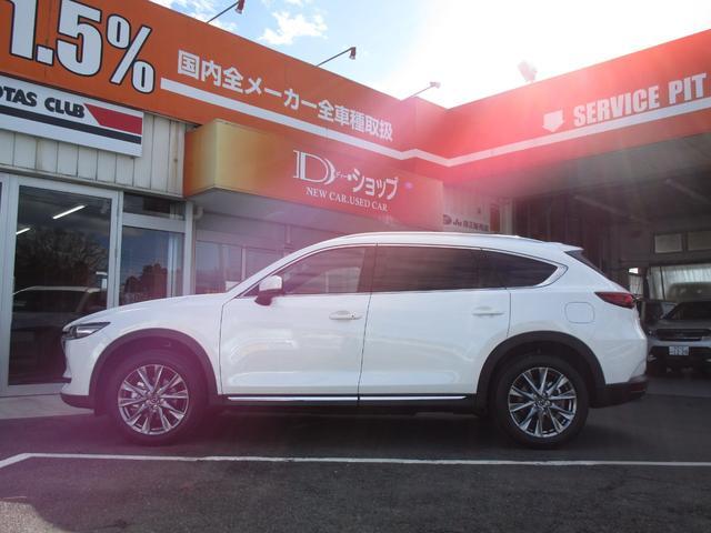 「マツダ」「CX-8」「SUV・クロカン」「茨城県」の中古車4