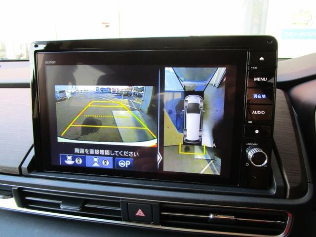 アブソルート 10インチプレミアムインターナビ フロントアッパーグリル 純正ドアバイザー&フロアマット ETC2.0 マルチビューカメラシステム HDMI入力端子 ジェスチャーコントロールパワースライドドア(19枚目)