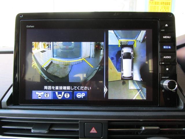 アブソルート 10インチプレミアムインターナビ フロントアッパーグリル 純正ドアバイザー&フロアマット ETC2.0 マルチビューカメラシステム HDMI入力端子 ジェスチャーコントロールパワースライドドア(22枚目)