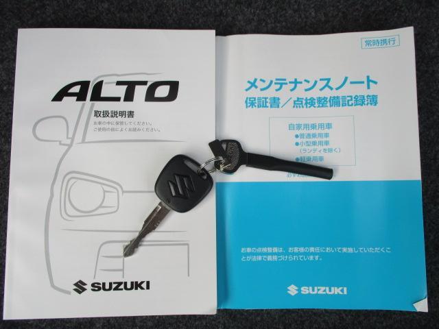 「スズキ」「アルト」「軽自動車」「栃木県」の中古車30