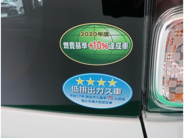 ハイブリッドによって、低燃費を実現!