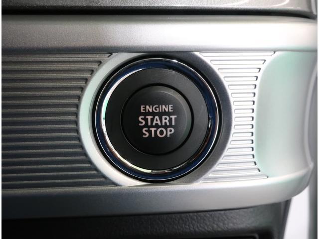 エンジンプッシュスタート機能!鍵を取り出さずにエンジン始動です