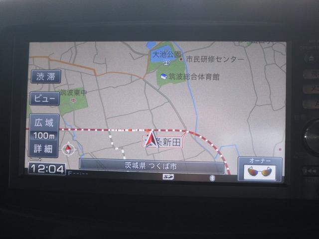 15X インディゴ+プラズマ フルセグTVナビCDインテリキ(13枚目)