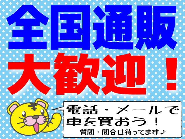 日本全国通信販売OKです!格安陸送費でとっても人気のサンキョウ自動車です!全車修復歴なしのお買い得車両ですのでとってもお勧めです。お問い合わせはお気軽に0120-03-1190☆