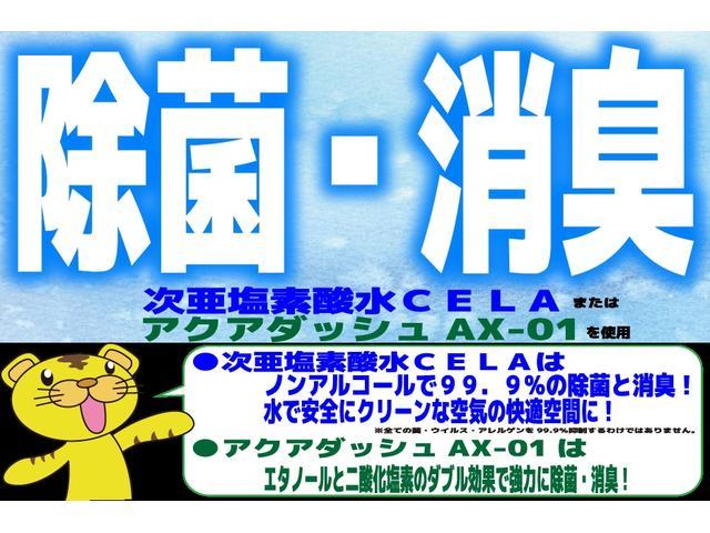 店舗内、展示車等も除菌・消毒を実施しております!アルコール消毒にアクアダッシュ AX-01での除菌を定期的にしておりますので、安心してご覧ください。お問い合わせはお気軽に0120-03-1190☆