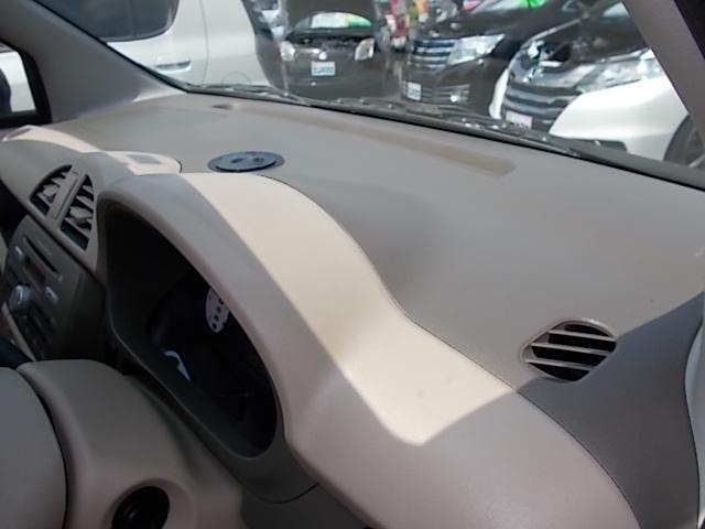 GS ABS Wエアバッグ プライバシーガラス キーレス ETC 禁煙車(23枚目)