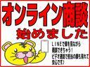 X SDナビ フルセグTV DVDビデオ バックカメラ 左側パワースライド キーフリー プッシュスタート 純正エアロ 禁煙車(8枚目)
