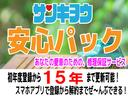 X SDナビ フルセグTV DVDビデオ バックカメラ 左側パワースライド キーフリー プッシュスタート 純正エアロ 禁煙車(16枚目)
