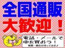 X SDナビ フルセグTV DVDビデオ バックカメラ 左側パワースライド キーフリー プッシュスタート 純正エアロ 禁煙車(24枚目)