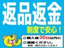 X SDナビ フルセグTV DVDビデオ バックカメラ 左側パワースライド キーフリー プッシュスタート 純正エアロ 禁煙車(32枚目)