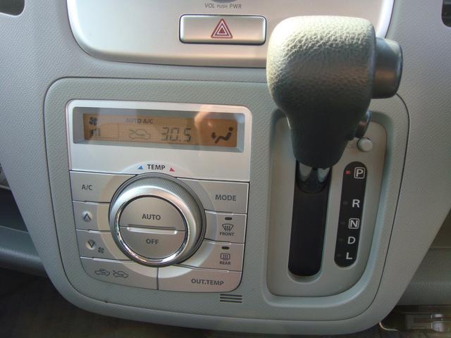 マツダ AZワゴン XSスペシャル スマートキー プッシュスタート ETC