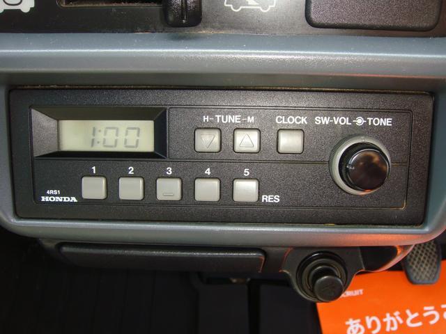 ラジオ付き!◆今はナビも標準装備の時代?ナビ・オーディオの取付やグレードアップなど、また今お使いのオーディオの移設も可能です!持込も大歓迎!ご相談ください!