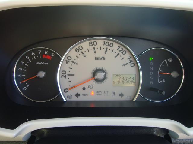 ココアプラスX 4WD スマートキー タイヤ4本新品(13枚目)