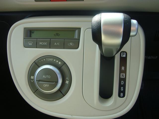ココアプラスX 4WD スマートキー タイヤ4本新品(16枚目)