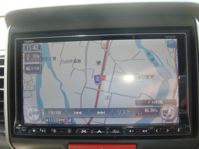 G・Lパッケージ 4WD ETC アイドリングストップ(14枚目)