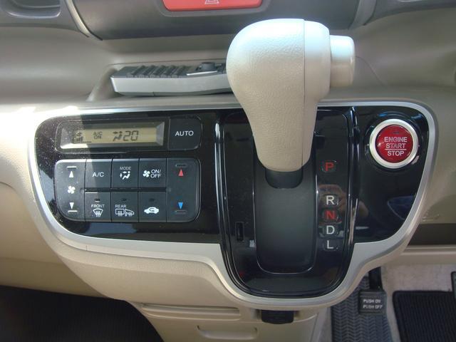 G・Lパッケージ 4WD ETC アイドリングストップ(16枚目)