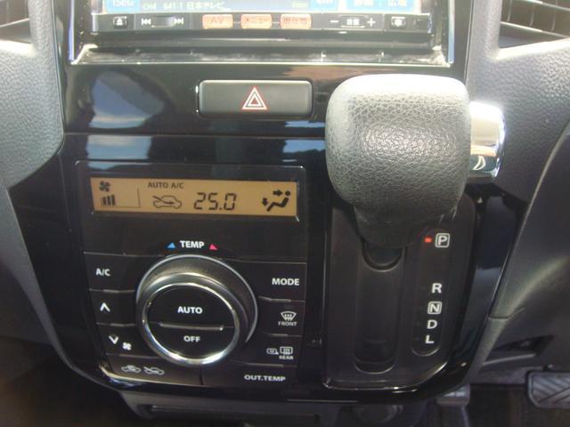 ハイウェイスターターボ 4WD リヤ両側PWスライド(16枚目)