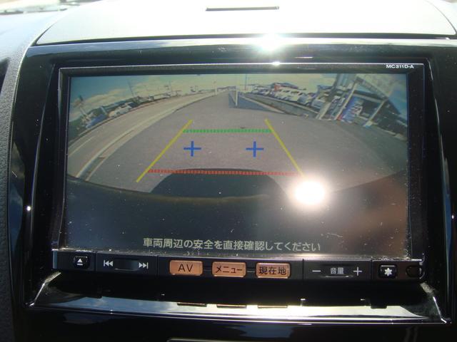 ハイウェイスターターボ 4WD リヤ両側PWスライド(19枚目)