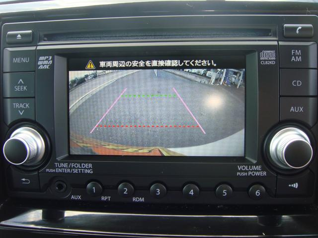TS 4WD タイヤ4本新品 スマートキー(19枚目)