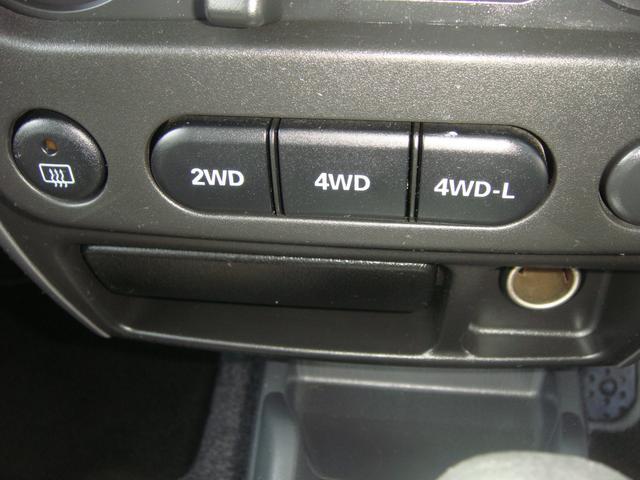 XG 社外アルミ 4WD(17枚目)