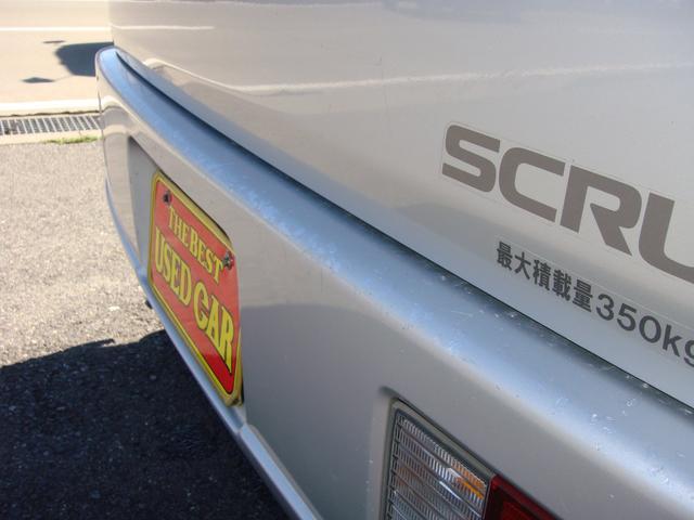 PC 4WD I5速 タイミングチェーン(40枚目)