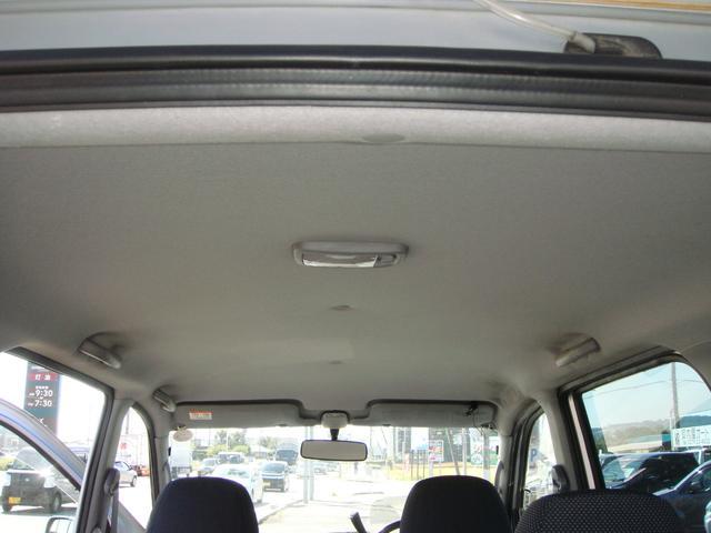 「ダイハツ」「アトレーワゴン」「コンパクトカー」「群馬県」の中古車9
