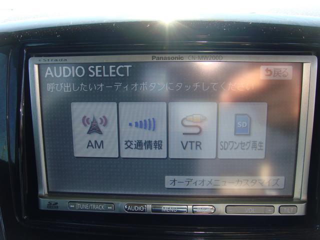 TS ターボ アイドリングストップ ナビテレビ(37枚目)