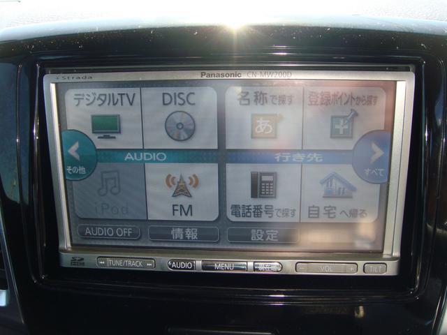 TS ターボ アイドリングストップ ナビテレビ(38枚目)