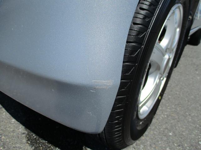クルーズターボ 4WD 社外アルミホイール ハイルーフ タイミングチェーン仕様(36枚目)