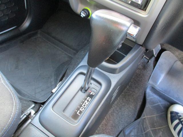 カスタムX 4WD/ターボ/キーフリー/エアロ/ナビテレビ/ドアミラーウインカー/ABS(16枚目)