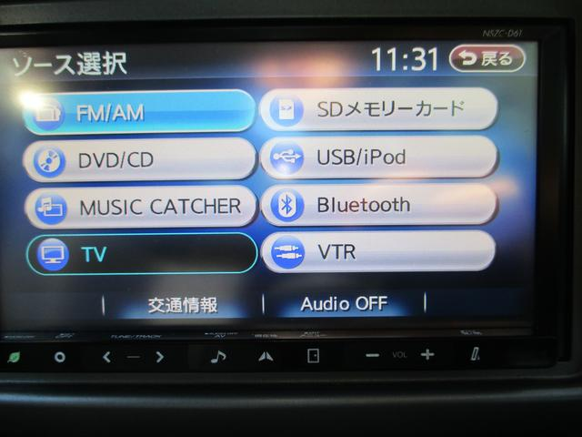 カスタムX 4WD/ターボ/キーフリー/エアロ/ナビテレビ/ドアミラーウインカー/ABS(23枚目)