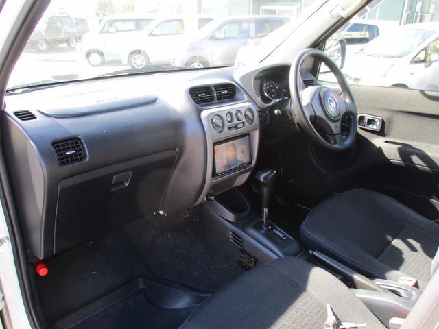カスタムX 4WD/ターボ/キーフリー/エアロ/ナビテレビ/ドアミラーウインカー/ABS(35枚目)